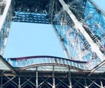 La Tour Eiffel, Nuša Pedišić